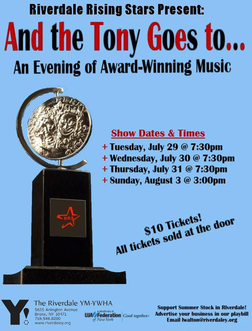 Summer Stock: And The Tony Goes To...